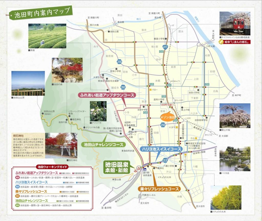 ikeda_map